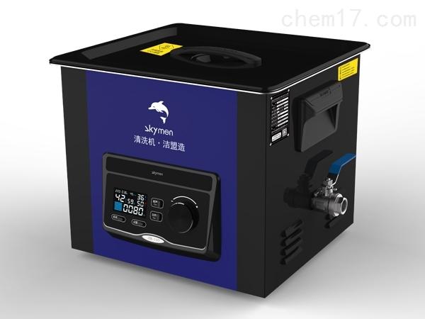 洁盟10L智能双频超声波清洗器