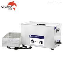 JP-040洁盟超声波清洗机
