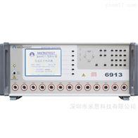 马达测试6913益和MICROTEST 6913 马达定子测试系统