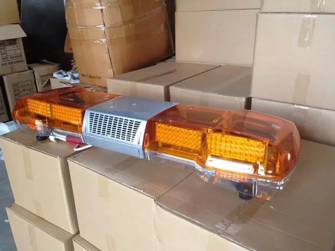 LED爆闪车顶红蓝警灯  三色车载警灯警报器