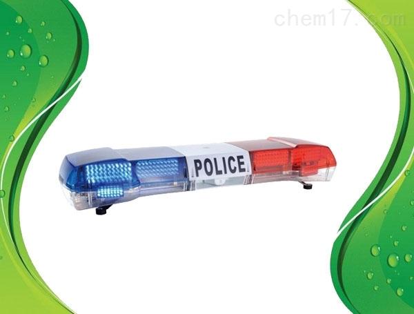 1.2米车顶警灯警报器  LED车顶爆闪灯