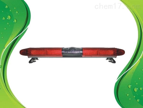 1.2米长排警示灯  车载警灯厂家