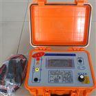 高精度絕緣電阻測試儀