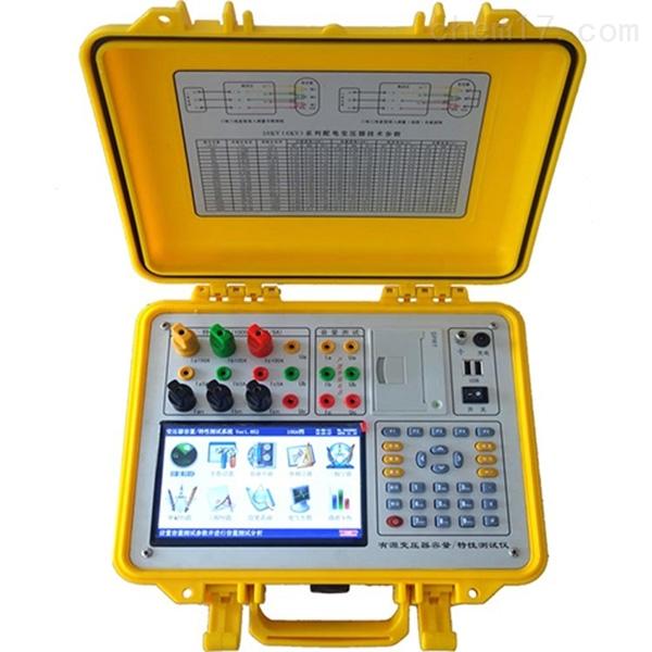 10V变压器容量特性测试仪