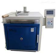 XL-2000A型高效节能一体马弗炉