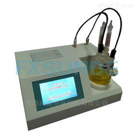 SN-WS200A 全自動微量水分測定儀