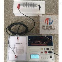 高频智能型直流高压发生器*