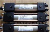 TAIYO太阳铁工缓冲器上海一级代理