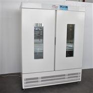 HYM-325A液晶屏生化培养箱 BOD测定箱