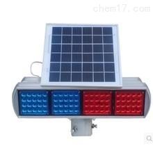 双面LED爆闪警灯  维修安全双面警示灯
