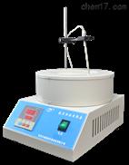 DRSW-2000数显恒温电热套