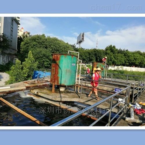 工业废水处理系统脉冲罐