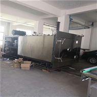不銹鋼40平方冷凝器