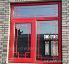 齐全大城县艺术门窗加工中空玻璃装饰架