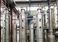 廠家供應二手20平方冷凝器