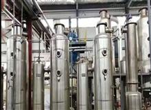 厂家供应二手20平方冷凝器