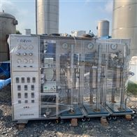 二手釜式脱硫实验装置 微生物发酵