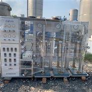 回收二手釜式脱硫实验装置  三联发酵罐