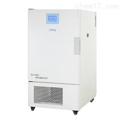 BH-250CL恒温恒湿试验箱