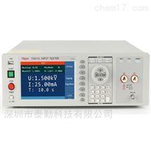 TH9110Tonghui同惠程控交直流耐压绝缘测试仪