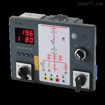 ASD300-N-WH2開關櫃智能綜合帶電顯示操控裝置