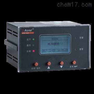 AIM-T500L690V交直流綜合不接地係統工業用絕緣監測儀