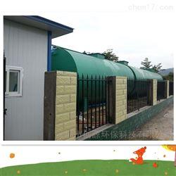旅游景区MBR污水处理设备