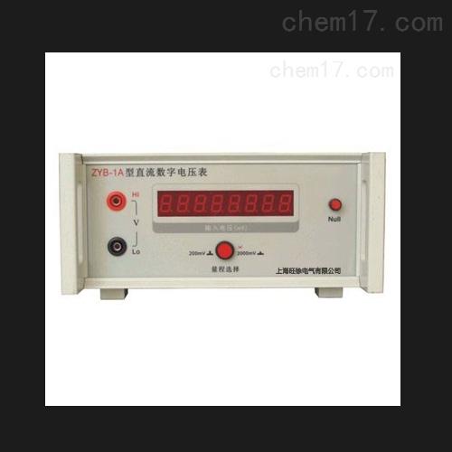 ZYB-1A型直流数字电压表