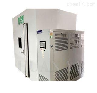 5立方米VOC释放量检测环境舱