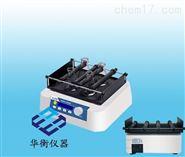 HT-10 HT-20 轨道式摇床 振荡器