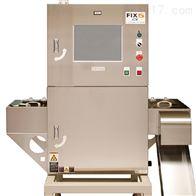 FIX-5日本scienergy软包装热封咬伤X射线软检查仪