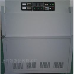 紫外老化试验机
