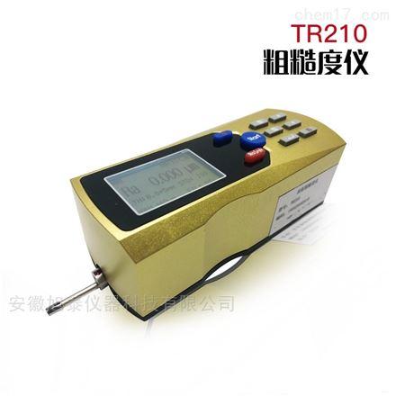 TR210表面粗糙度测试仪