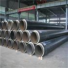迎泽区供应高温直埋式蒸汽发泡保温管道