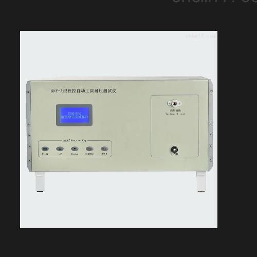 BNY-A程控自动工频耐压测试仪