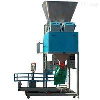 全自动定量混合发酵肥料包装秤厂家