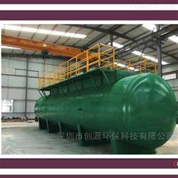 20吨每天酒店洗碗污水处理设备厂家