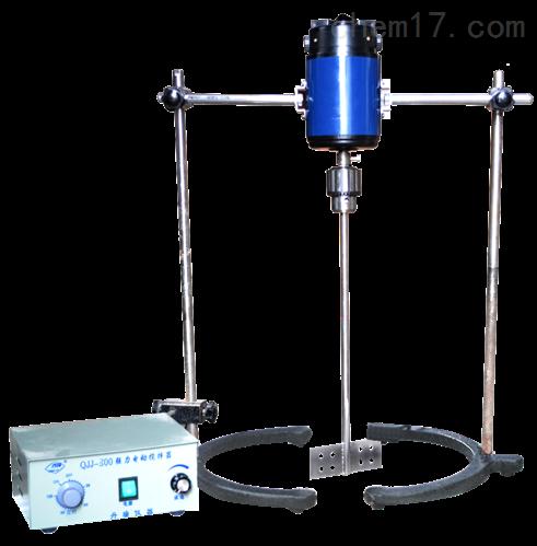 QJJ-1/500W強力電動攪拌器