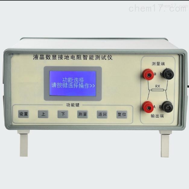 BJD-B型接地电阻智能测试仪