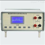 BJD-A型接地电阻智能测试仪