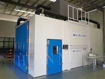 HYQC-160汽车整车VOC环境测试舱