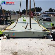 天津100吨14米汽车地磅价格