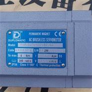 德国普尔士PULS电源ML70.100
