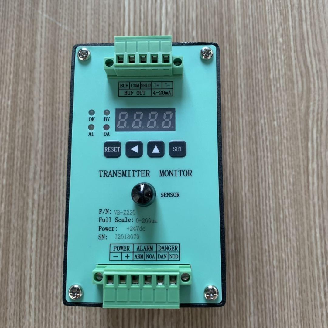 SLM-2000S振动变送器