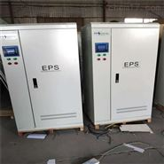 工厂直销EPS应急电源eps-3KW价格