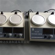HJ-2A數顯恒溫雙頭磁力攪拌器