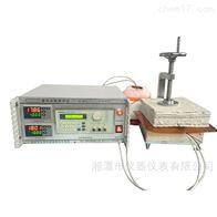 湘潭湘科XRY-II蓄熱系數測試儀(新款)