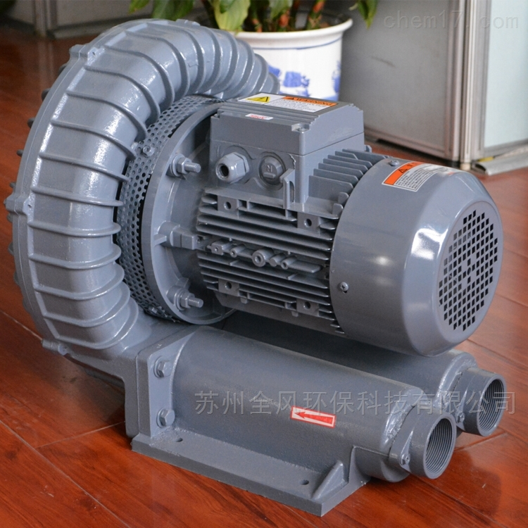 江苏全风工厂直销清洗机械专用高压风机