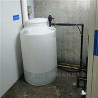 农药残留实验室废水处理设备有机磷农药污水
