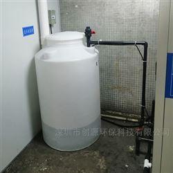 环境监测实验室废水处理设备0.5吨水量